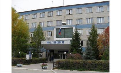 В отделе МВД России по городу Бердску имеются вакансии