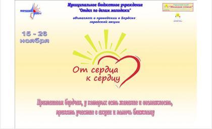 Для матерей-одиночек в Бердске соберут детские вещи и подгузники