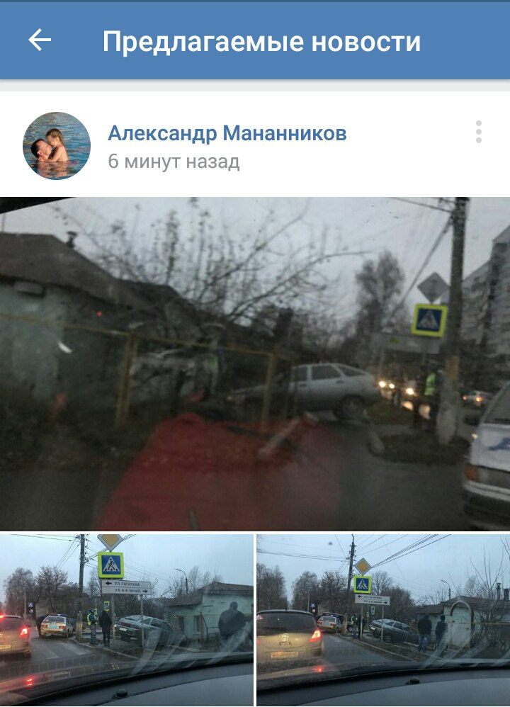 ДТП в Роще — автомобиль вылетел с дороги и врезался в частный дом
