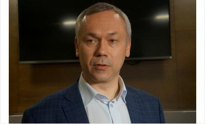 Андрей Травников: Я готов поддерживать инициативы мэра Бердска в развитии города