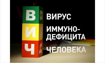 Что «должен знать» житель Бердска о ВИЧ?