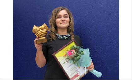 В Бердске объявлен конкурс на присуждение городской премии «Благодарим!»