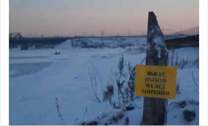 Штрафы за выход на лёд грозят нарушителям из Бердска
