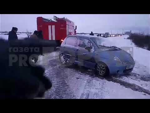 Опубликовано видео с места ДТП под Рязанью, где