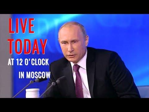 Pro Город запускает прямую трансляцию пресс-конференции Владимира Путина
