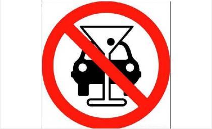 Полиция просит бердчан не злоупотреблять алкоголем и быть бдительными
