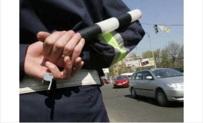 ГИБДД сообщат берчанам график выдачи водительских прав