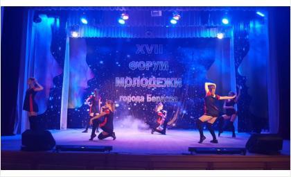 Ярко и феерично прошёл форум молодёжи в Бердске
