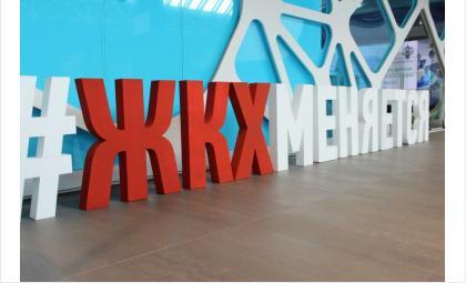Вырастут тарифы на коммуналку в Бердске в 2018 году