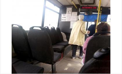 Сломала руку в автобусе 66-летняя жительница Бердска