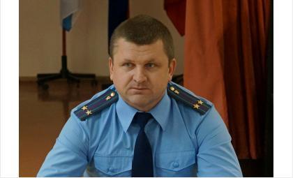 Отменяется личный прием граждан прокурором Бердска