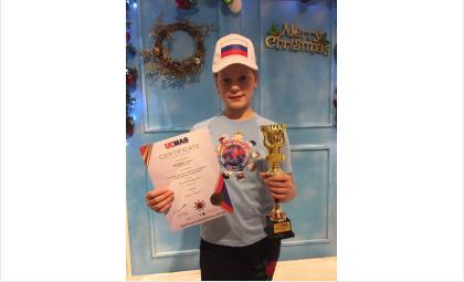 Бердчанка заняла 3 место на соревнованиях по ментальной арифметике в Малайзии