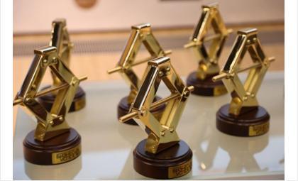 Бердск стал финалистом федерального этапа премии «Бизнес-Успех» за 2017 год