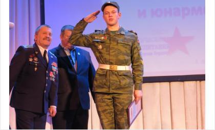Награды получили лучшие курсанты военно-патриотических клубов Бердска