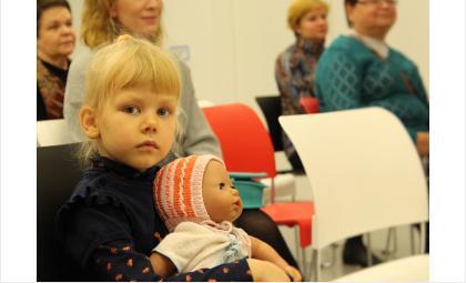 В Новосибиркой области поздравят усыновителей