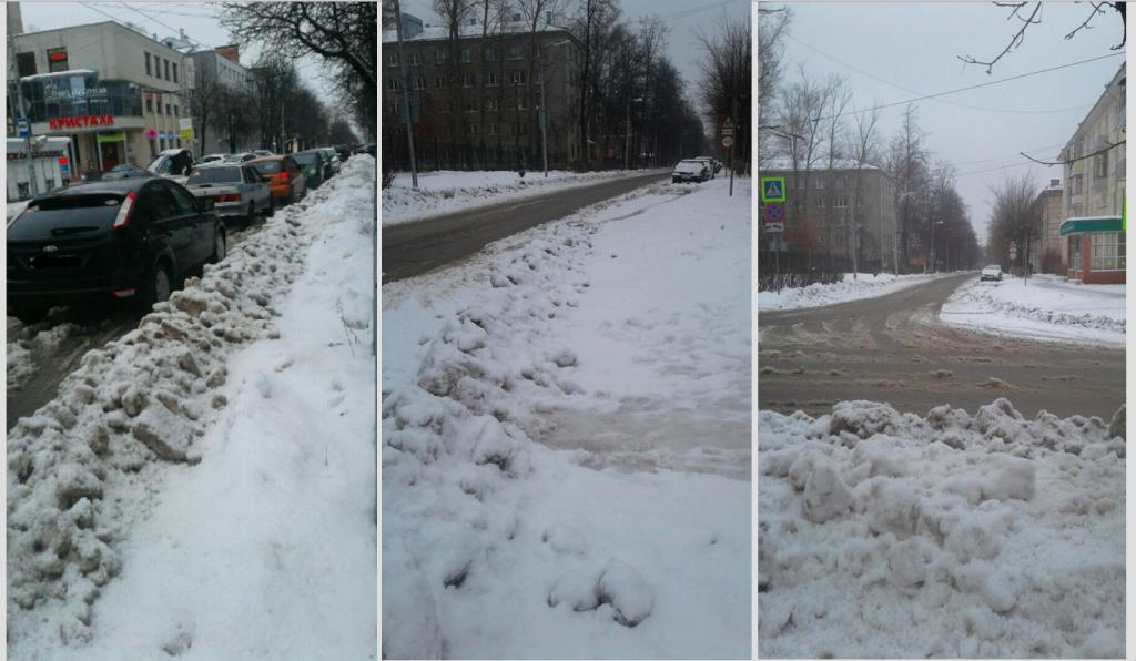 На улице Братиславской, при уборке снега наделали сугробов на дороге
