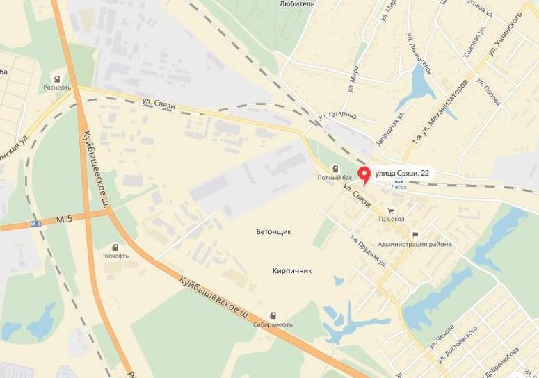 На три дня ограничат движение по улице Связи в Рязани