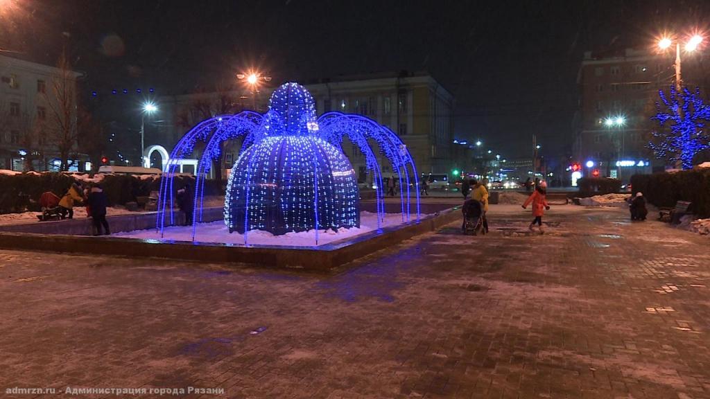 В Рязани включат предновогоднюю подсветку зданий