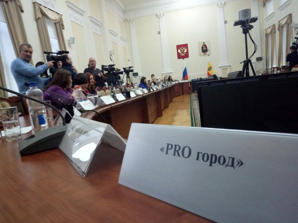 Итоговая пресс-конференция губернатора Рязанской области Николая Любимова