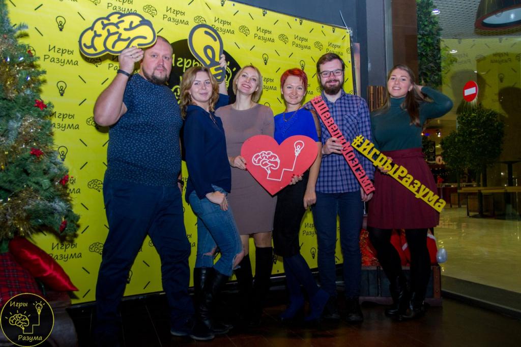 В Рязани прошел четвертый тур «Игр Разума»