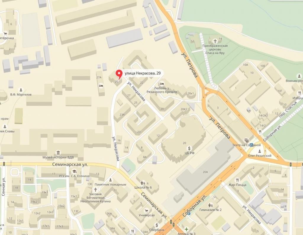 Движение на улице Некрасова перекроют: будут сносить аварийное жилье