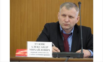 Первый вице-мэр Бердска Александр Тужик возглавил штаб ДНД