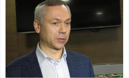 Андрей Травников обновил правительство Новосибирской области