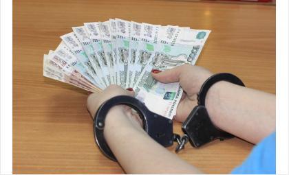 МВД: Мошенники в НСО действуют под видом агентств недвижимости
