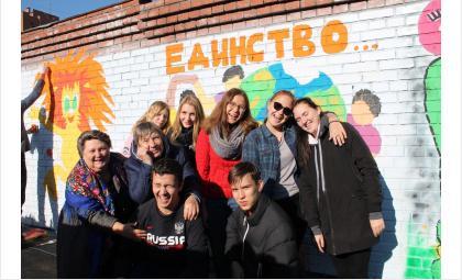 Молодёжь Бердска приглашают на форум «Мы вместе»