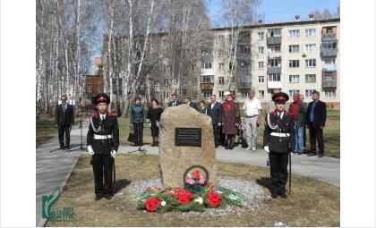 Новому скверу в Бердске дали имя «Мир»