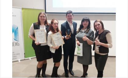 Молодые педагоги Бердска завоевали «бронзу» в интеллектуальной игре