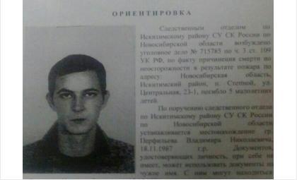 Арестован отец пятерых детей, погибших на пожаре в с. Степной