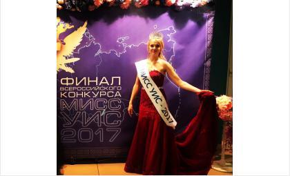 Бердчанка Глафира Воробей удостоена короны конкурса «Мисс УИС-2017» в Москве