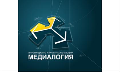 Сайт berdsk-online.ru занял 12 место в ТОП-20 Медиалогии самых цитируемых и влиятельных в НСО