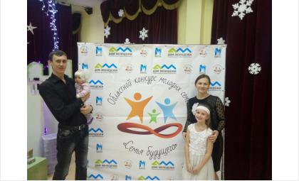 Семья Шевчук из Бердска — в числе победителей конкурса «Семья будущего»