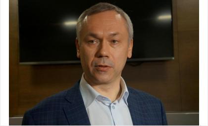 Андрей Травников: в Академгородок 2.0 войдут Бердск, Кольцово, Краснообск